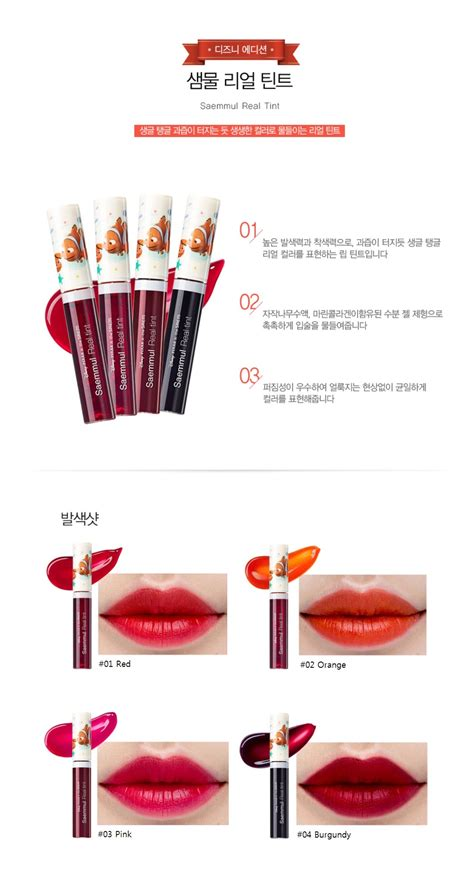 The Saem Saemmul Real Gel Tint testerkorea korea cosmetics korean products k