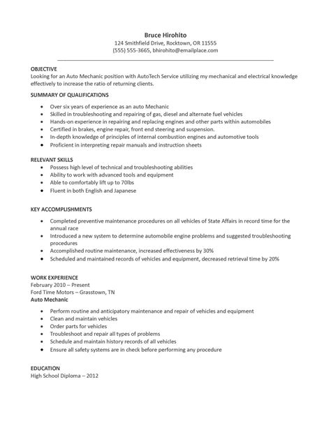 Sle Resume Auto Technician Equipment Mechanic Sle Resume Word Invitation Template Free