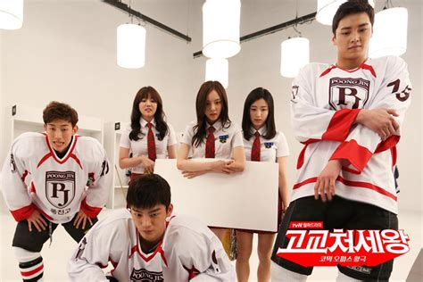 film drama korea high school video added new teaser trailers posters and images for