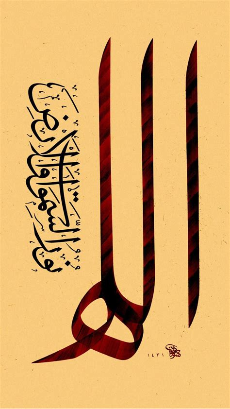 5 inch mobile best islamic wallpaper for 5 inch mobile phone 4 of 7