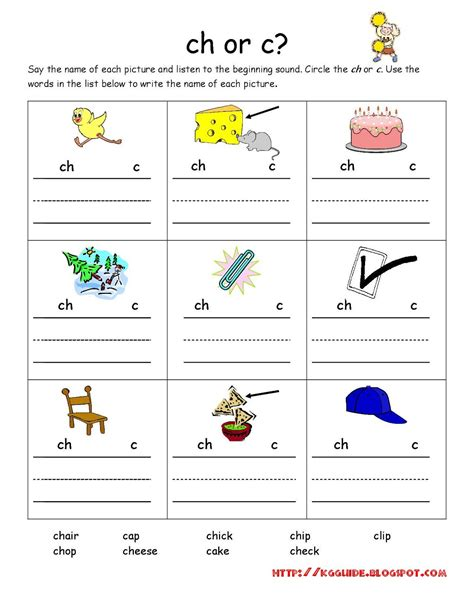 Ch Worksheets quot ch quot words worksheet for kindergarten students