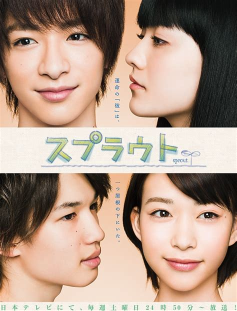 74 Best Images About Jpop And Jdrama On