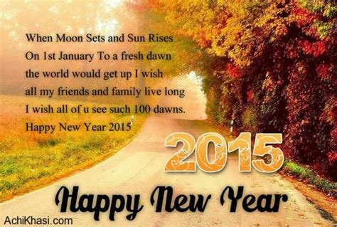 new years quotes 2015 god quotesgram