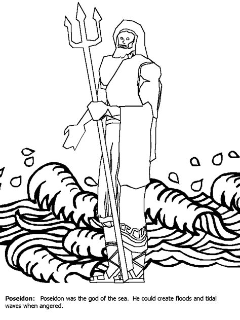 Poseidon Coloring Page Coloring Home Poseidon Coloring Pages