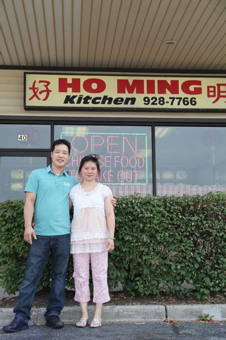 ho ming kitchen delivery and pick up in miller place