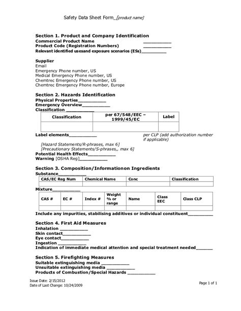 Msds Templates msds form template connie dello buono 2012