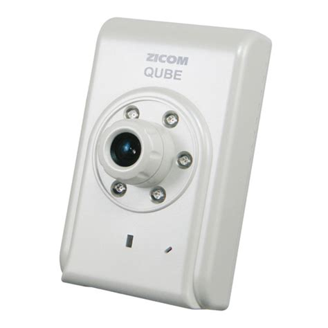 buy zicom ip qube white at best price in