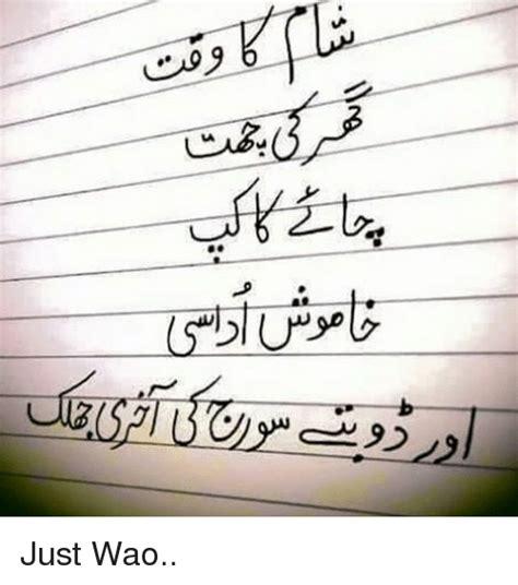 Wao Meme - la just wao dekh bhai meme on sizzle
