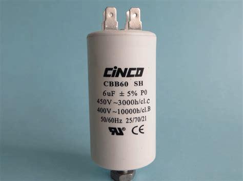 6uf capacitor 6uf 400v 450vac cbb60a motor run capacitors cinco capacitor china ac capacitors factory