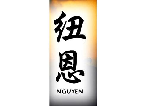 nguyen in chinese nguyen chinese name for tattoo