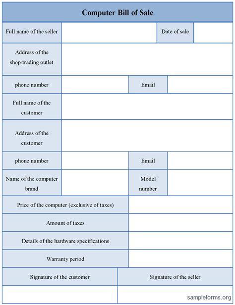 download bill of sale form pdf