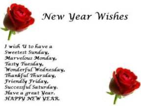 pari khambra new year wishes greetings images in english
