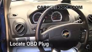 engine light is on 2004 2011 chevrolet aveo what to do