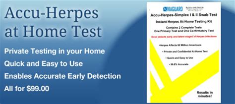 at home herpes test