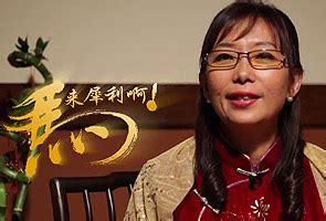 teresa kok new year umno youth condemns teresa koks satirical astro awani