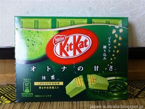 japans green tea kit cryptorich