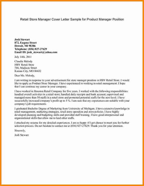 product manager cover letter tgam cover letter