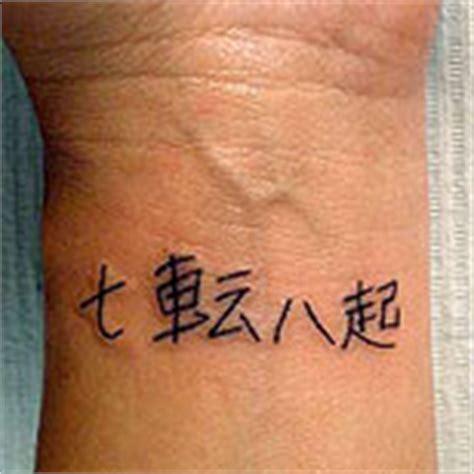 jesus wept tattoo designs wrist tattoos designs and ideas