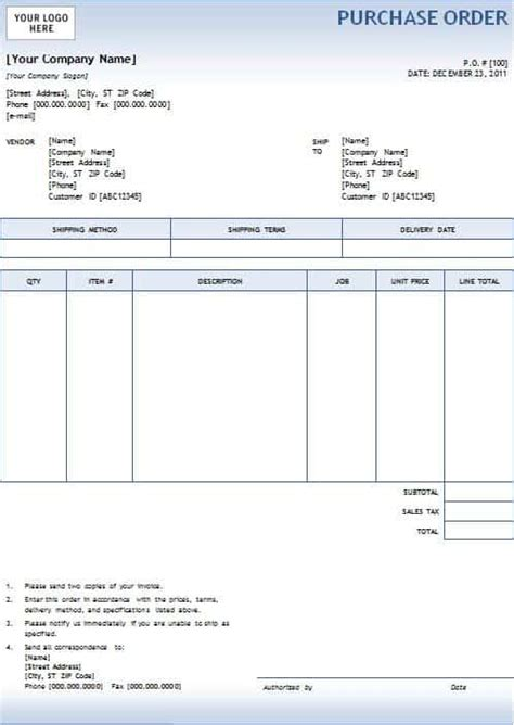 purchase order template microsoft word cost analysis template playbestonlinegames