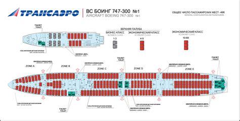 boeing 747 floor plan top 747 400 seating plan wallpapers