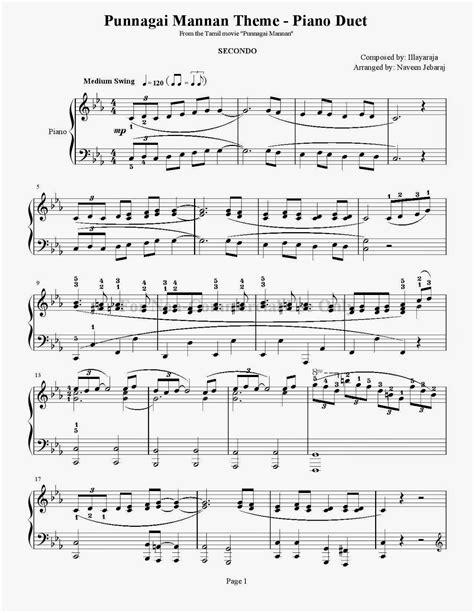 Tamil Piano Sheet Music Free - teri meri sheet music for