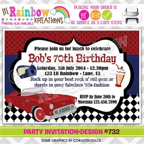 732 Diy 1950 S Red Chevy Party Invitation Or Thank You Grease Invitation Template