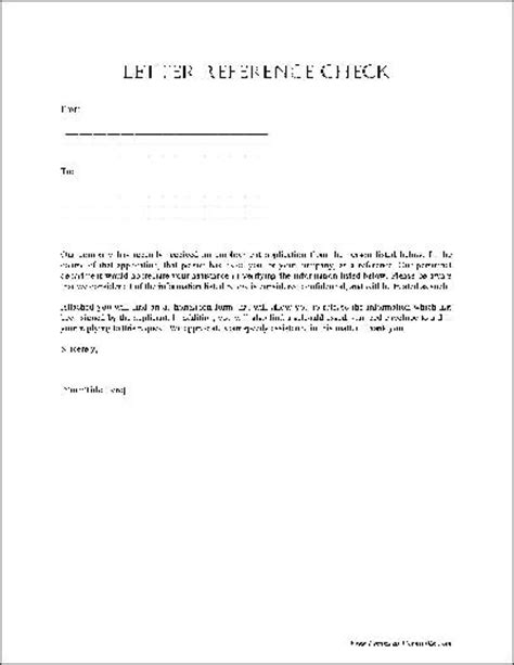 Basic Character Reference Letter Template Best Photos Of Basic Letter Of Recommendation Template Basic Reference Letter Basic
