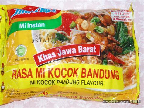 Indomie Rasa Mi Kocok Bandung Khas Jawa Barat Mie Kocok Bandung 불한당 명랑쾌활 인도네시아 라면 열전 iv indo mie 전국 시리즈