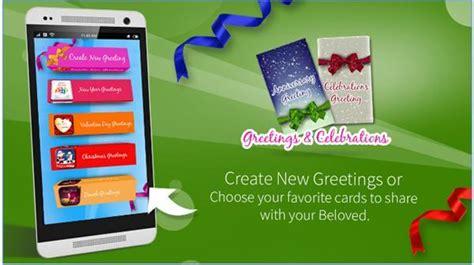 download software untuk membuat undangan ulang tahun download aplikasi membuat undangan ulang tahun