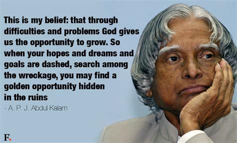 Apj Abdul Kalam Quotes Rip Dr Apj Abdul Kalam Memorable Quotes That Show Why
