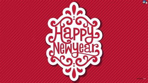 simple posted message fb new year ค าอวยพรภาษาอ งกฤษ ค าอวยพรป ใหม ภาษาอ งกฤษ พร อมคำแปล