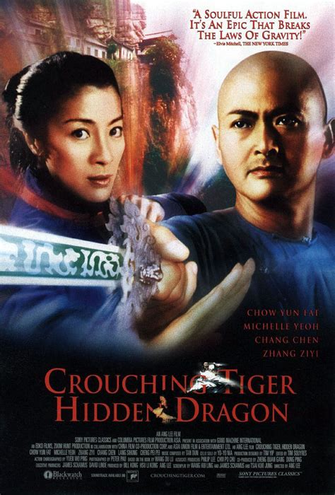 Couching Tiger by Crouching Tiger Ang S Hit 16 Years On
