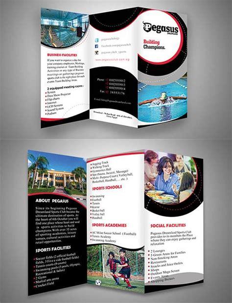 membuat design flyer 17 best images about brosur lipat tiga on pinterest