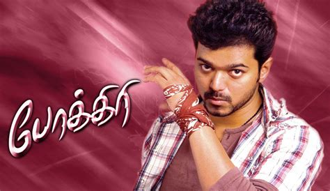 vijay hd wallpaper desktop vijay 3d wallpaper gadget and pc wallpaper