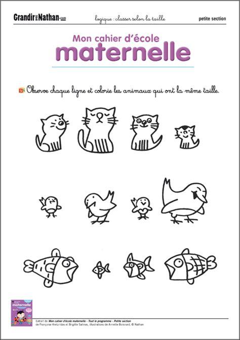 activites ecrire pour convaincre 2011550823 exercice petite section maternelle xx02 jornalagora