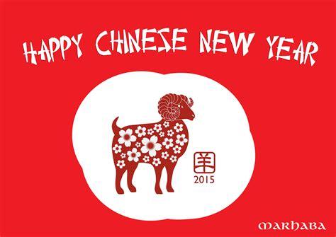 new year 2015 in china celebrate new year 2015 in doha marhaba l qatar