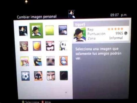 imagenes de perfil para xbox 360 gratis tutorial como cambiar la foto de perfil en xbox360 youtube
