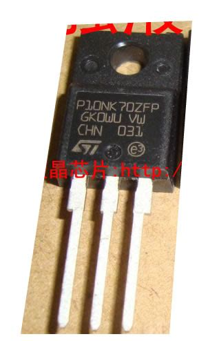 Tea1733t 2 p10nk70zfp 5pcs lot semiconductor chip ic ccfl backlight