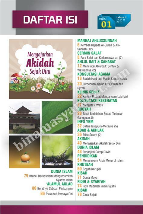 contoh desain isi majalah majalah al umm mengajarkan aqidah sejak dini majalah