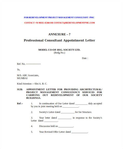 appointment letter sle for project manager sales appointment letter exles 28 images appointment