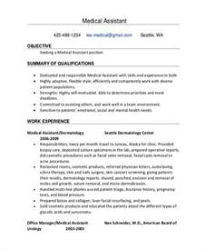Administrative Assistant Resume Communication Skills Administrative Assistant Resume 10 Free Word Pdf Documents Free Premium