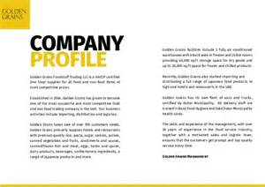 Algorithmic Trader Sle Resume by Company Profile Sle Plastic Door And Window Sash White Company Profile Sles Plastic Door