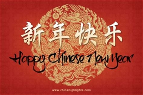 cantonese happy new year happy new year in mandarin and cantonese