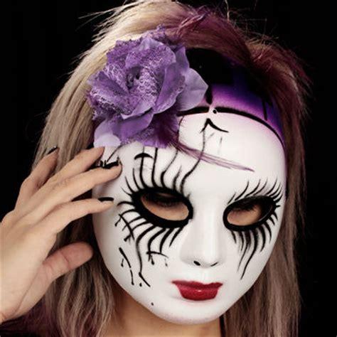 Geisha Mask geisha mask w purple cybershop