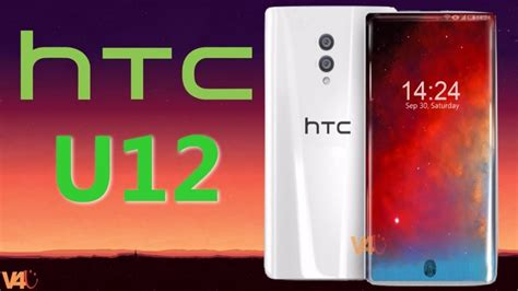 Look Out For Detox Release Date by Htc U12 Look Concept Design Specifications