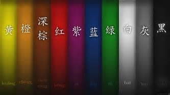 china colors colors wallpaper vita smid zephyrus
