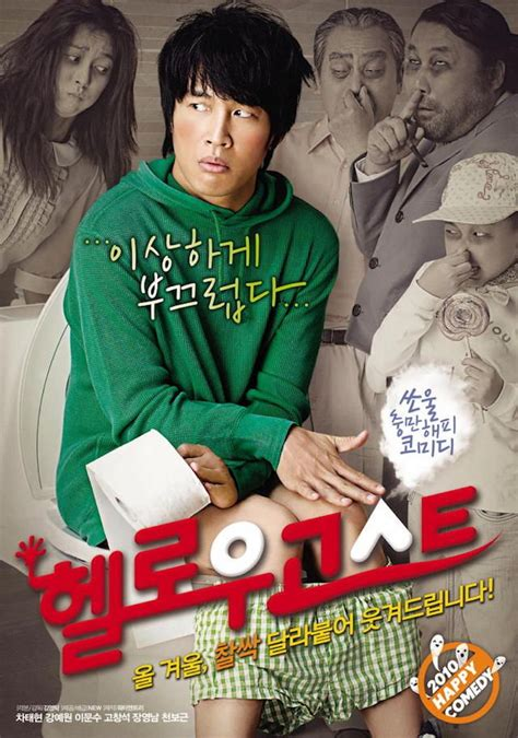 film korea terbaik hello ghost poster and stills released for the korean movie quot hello