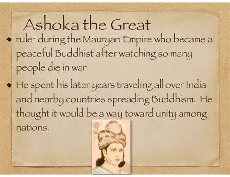 ashoka or ashoka the great great thoughts treasury ancient india religion vocab notes