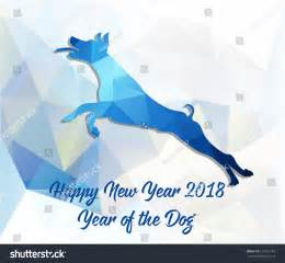 new year cards 2018 card new year 2018 happy new year 2018 pictures