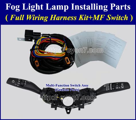 Fog Light Wiring Kit by Fog Light L Installing Parts Wiring Harness Kit